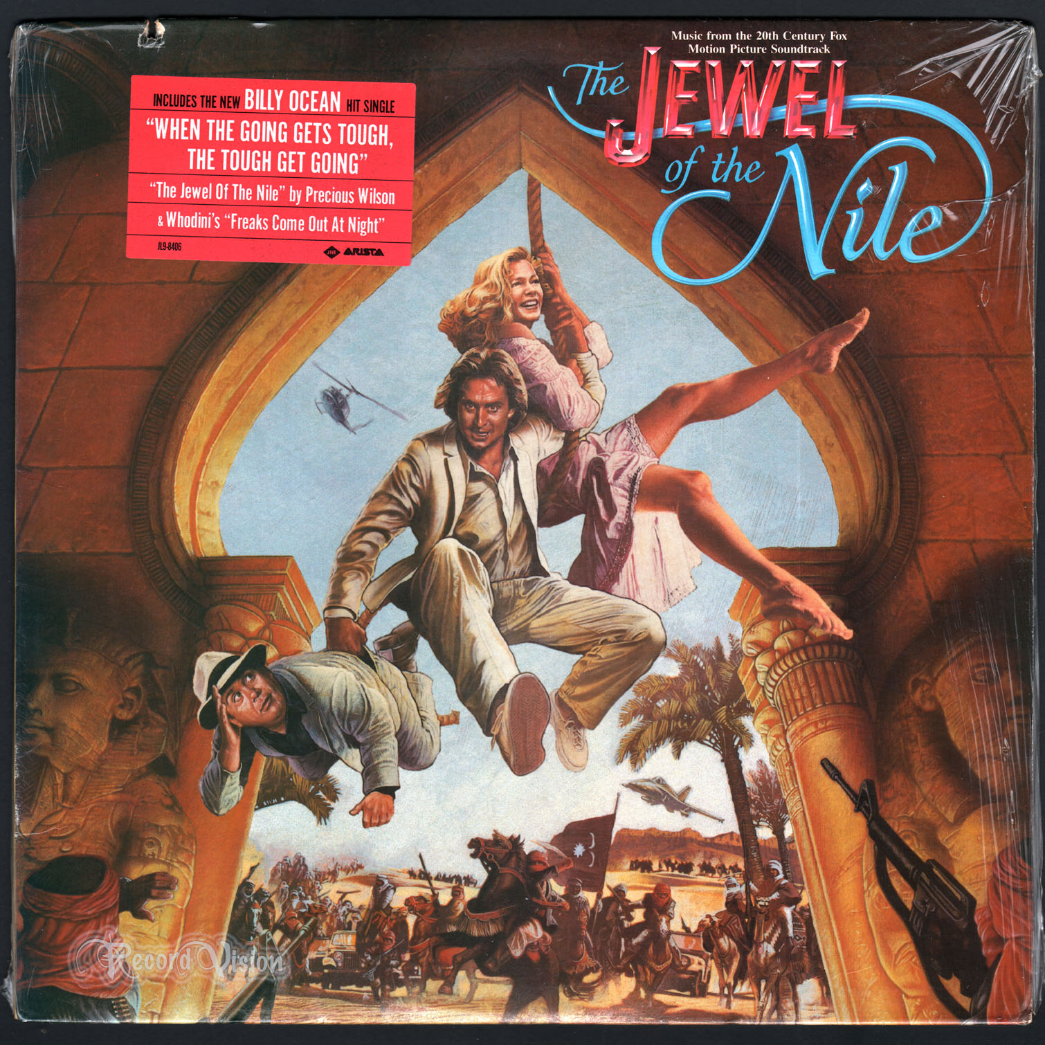 ASSORTED (SOUNDTRACK) - Jewel of the Nile - 33T